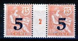 Cina MIllesimi 1903 Sovrastampa Di Shangai N. 34 - 5 Su C. 15 Vermiglio (25) **MNH Catalogo € 80