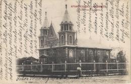 Archangel ,Church - Russland