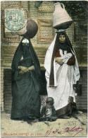 PORT-SAID CARTE POSTALE DEPART PORT-SAID 1-7-08 EGYPTE POUR LA FRANCE - Port-Saïd (1899-1931)