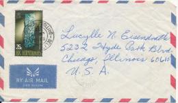 British Honduras Air Mail Cover Sent To USA 9-6-1972 Single Franked - British Honduras (...-1970)