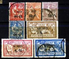 Cina 1907 Tipi Del 1902-906 Con Valore In Moneta Cinese Serie N. 76-82 (manca 75) USATI Catalogo € 50