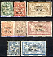 Cina 1907 Tipi Del 1902-906 Con Valore In Moneta Cinese N. 82  P. 2 Su Fr. 5 Blu E Beige MLH Catalogo € 28