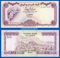 1976 YEMEN 100 RIALS  GRIFFIN STATUE VIEW OF TA'IZZ SIGNATURE 5  KRAUSE 16a  SUPERB UNC. CONDITION - Yémen