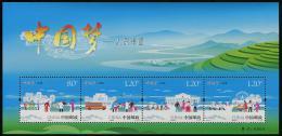 China (2015)  - Block #15 -  /  Dream & Happiness - 1949 - ... Repubblica Popolare