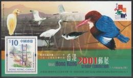 Hongkong MiNr. Bl. 72 ** Internationale Briefmarkenausstellung HONG KONG 2001 - Neufs