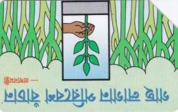 Bangladesh, BAN-03, 100 Units, Hand Planting A Tree (Reverse With One Circle Logo), 2 Scans.