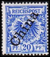 1898. China 20 Pf. REICHSPOST (56*).  (Michel: 4 II) - JF190673 - Bureau: Chine
