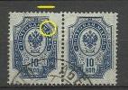 RUSSLAND RUSSIA 1904 Michel 41 Y In Pair + ERROR Variety Abart O - Errors & Oddities