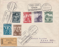 "Austria 557-62 Auf REKO-Brief ""Katholikentag"" - Briefe U. Dokumente"