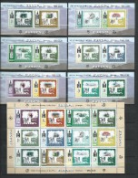 Mongolia 2006 Mi - 3584/3595 And Bl: 355/360.The 50th Anniversary Of Europa Stamps.6 S/S And Stamps.MNH - Mongolia