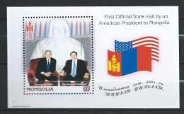 Mongolia 2006.Mi - 3604.Bl: 364.State Visit Of George W. Bush.MNH - Mongolie