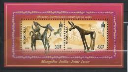 Mongolia 2006.Mi - 3611/3612.Bl: 367.Horse Sculpture.MNH - Mongolie