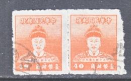 ROC 1017 X 2    (o) - 1945-... Republic Of China