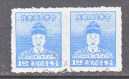 ROC 1022 X 2    (o) - 1945-... Republic Of China