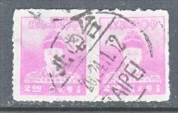 ROC 1023  X 2    (o) - 1945-... Republic Of China