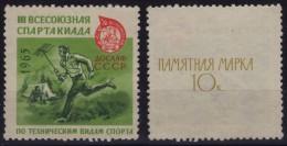 Radio Championchip SPARTAKIADA - Commemorative Stamp / Label / Cinderella - CCCP 1965 - Used - Telecom
