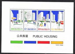 Hong Kong  379a  S/S  ** - Hong Kong (...-1997)