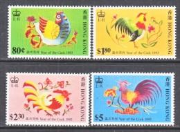 HONG KONG 665-8   **  YEAR  OF THE  ROOSTER - Hong Kong (...-1997)