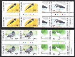 HONG KONG   784-7 X 4    **  BIRDS   STOPLIGHT  GUTTERS  PLATE NUMBERS - Hong Kong (...-1997)