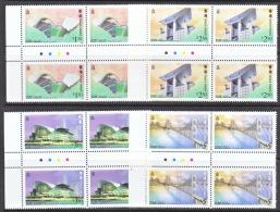HONG KONG   788-91  X 4    **     STOPLIGHT  GUTTERS - Hong Kong (...-1997)