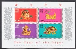 HONG KONG   810a  S/S     **    YEAR  OF  THE  TIGER - Hong Kong (...-1997)