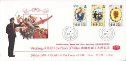 HONG KONG   373-5 FDC    ROYAL  WEDDING  PRINCESS  DI - Hong Kong (...-1997)