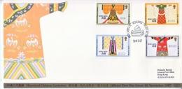HONG KONG   511-14  FDC   FOLK  COSTUMES - Hong Kong (...-1997)