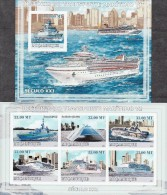 MOZAMBIQUE 2009 Battle Ship Sheet+MS IMPERFORATED - Africa
