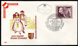 ÖSTERREICH 1967 - Landwirtschaftsmesse Ried - Sonderstempel FDC - Landwirtschaft