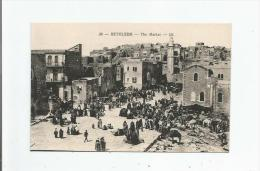 BETHLEEM 26 THE MARKET (ANIMATION) - Palästina