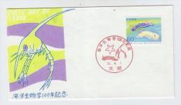 Japan MARINE LIFE FDC - Meereswelt