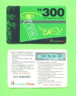 BANGLADESH - Remote Phonecard As Scan