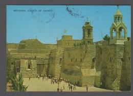 1982 BETHLEHEM CHURCH OF NATIVITY FG V SEE 2 SCANS - Palestina