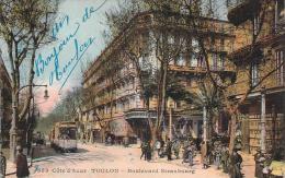 Toulon - Boulevard Strasbourg (colorisée) (tramway) - Toulon