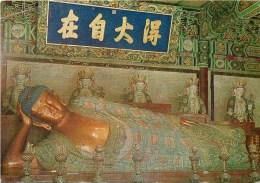 China Peking - Tempel Des Schlafenden Buddha, The Sleeping Buddha In Wofo 1985 - Ansichtskarten