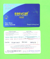 NEPAL - Remote Phonecard As Scan - Nepal