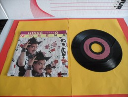 Éric Moréna, Hissé.....o  - 1989 - Voir Photos,disque Vinyle - 2 € Le Vinyle 45 T - Opera