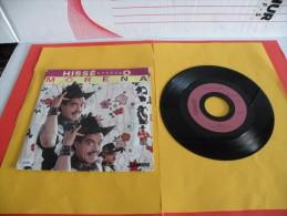 Éric Moréna, Hissé.....o  - 1989 - Voir Photos,disque Vinyle - 2 € Le Vinyle 45 T - Oper & Operette