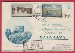 197995 / 1970 - 6+4 Kop. - AEROFLOT , VILNIUS Lithuania , Art Vasily Surikov ,  Ilyich Levitan , PARNU   Estonia Russia - 1923-1991 USSR