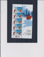 Belgie - Belgique 4243 Velletje Van 5 Postfris - Feuillet De 5 Timbres Neufs  -  Olympische Spelen Londen 2012 - Feuilles Complètes