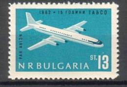 BULGARIA \ BULGARIE - 1962 - 15an De La Compagne National TABSO - 1v** - Bulgarie