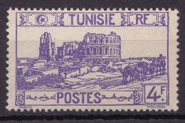 TUNISIE N° 287 NEUF* TRACE DE   CHARNIERE/ MNH - Nuovi