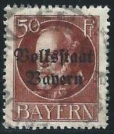 Deutsches  Reich          Michel   125   II A             O                    Gebraucht - Bavaria