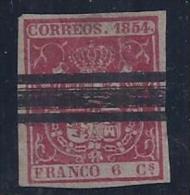 ESPAÑA 1854 - Edifil #245 Barrado - Sin Goma - Unused Stamps