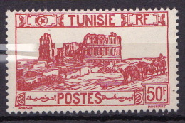 TUNISIE N° 297 NEUF*  TRACE DE  CHARNIERE / MNH - Nuovi