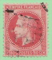 FRA SC #36 U  1868 Emperor Napoleon III W/plate Flaw - 1863-1870 Napoleon III With Laurels