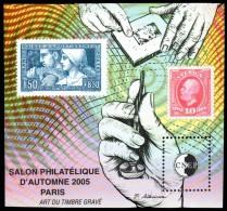 FEUILLET SOUVENIR DE LA C.N.E.P. ( SALON D'AUTOMNE 2005 DE PARIS ) - CNEP