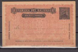 El Salvador 1893,1V On Tarjeta Postal,1 Centavo 1,postcard,servicio Interior,Unused/Ongebruikt(L2028) - El Salvador