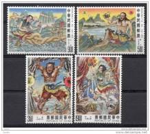 China Chine : (17) 1993 Taiwan - Les Timbres-poste D´histoire De Création. SG2109/12** - 1945-... République De Chine