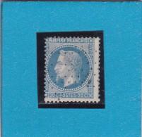 ETOILE EVIDEE     REF 17140 - Marcophilie (Timbres Détachés)
